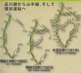 山手線1.jpg