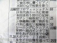 日本ガンバレ.jpg