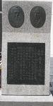 静岡記念碑.jpg