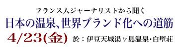banner_title_100423.jpg