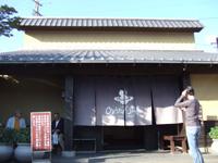 machikado4201.JPG